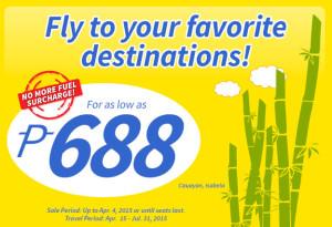 cebu pacific promo 688